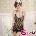 【Gaoria】甜蜜迷戀-美背三件式睡襯衣