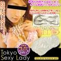 日本EXE.Tokyo Sexy Lady 我在東京遇見的美麗誘惑