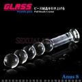 GLASS-拉珠水晶-玻璃水晶後庭冰火棒(Anus 8)