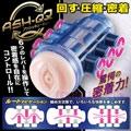 日本wins‧ASH-QQ完美六孔壓力鈕緊縮自慰器