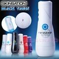 美國SKINSATION-沐浴罐造型USB充電式加熱男用振動自慰杯-(後庭柔軟款)