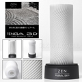 TENGA-3D New Concept Hole 立體紋路自慰套 TNH-003 Zen(波紋)