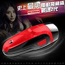 世紀戰魂二代 10段變頻 瘋狂爆射 電動飛機杯 時尚紅  USB充電