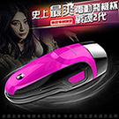 世紀戰魂二代 10段變頻 瘋狂爆射 電動飛機杯 魅紫 USB充電