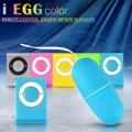 i-EGG-我的顏色我做主 20頻防水靜音遙控跳蛋-藍