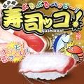 日本NPG-江戶前SUSHI壽司造型震動按摩器(章魚壽司)