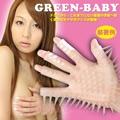 掌中柔情-魔力矽膠自慰手套(附:日本FUJI潤滑液隨身包X1)