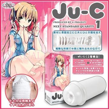 日本EXE-Ju-C1 高級新素材 非貫通自慰器(強力緊縮型) 完全不黏膩