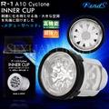 日本RENDS-R-1 A10-CYCLONE 超高速迴轉電動旋風強轉機專屬配件內裝杯體 TYPE3極樂觸手﹝M-L﹞