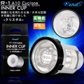 日本RENDS-R-1 A10-CYCLONE超高速迴轉電動旋風強轉機內裝杯體 TYPE 1水晶三角錐