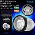 日本RENDS-R-1 A10-CYCLONE 超高速迴轉電動旋風強轉機內裝杯體 TYPE 2 搖擺魔舌