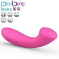 瑞典PicoBong-MOKA 茉可 女性G點按摩棒-粉