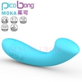 瑞典PicoBong-MOKA 茉可 女性G點按摩棒-藍