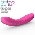 瑞典PicoBong-ZIZO 姿卓 女性經典按摩棒-粉