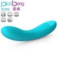 瑞典PicoBong-ZIZO 姿卓 女性經典按摩棒-藍