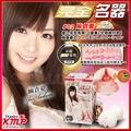 日本KMP-million系列-麻倉憂 雙穴合一 完全名器