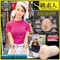 日本KMP-S級素人系列-早紀 拉麵店女店員 自愛器