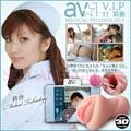 日本AVSTAR-V.I.P素人名器系列 銷魂俏護士 莉香