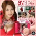日本AVSTAR-V.I.P素人名器系列 豪乳女子高校生 麻衣