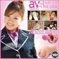 日本AVSTAR-ORIGINAL素人名器系列 羞澀空姐 小百合