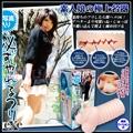 日本EXE-素人娘 23歲風騷辣妹 美加 素人吸夾自愛器