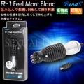 日本RENDS-R-1 FEEL MONT BLANC 旋風激震高速迴轉棒