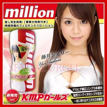 日本KMP-Million Girls 藤井雪莉 超快感自慰杯