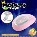 日本NPG-mopett 粉嫩小桃 5段變頻震動器(USB充電)