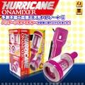 日本Wins-颶風超高速三次元回旋自慰訓練機