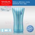 日本TENGA-SPECIAL COOL EDITION TOC-102C 冰爽藍坐姿式自慰杯-限量版