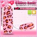 粉嫩頑皮豹-(微調式)可愛花紋彩繪跳蛋 (粉紅豹紋)