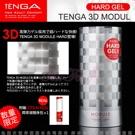 日本TENGA-限量版 3D New Concept Hole 立體紋路非貫通自慰套TNH-002 Module(方塊)