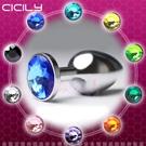 CICILY-金屬寶石後庭塞 (小SIZE)