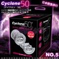 日本對子哈特(Toys Heart)-CYCLONE 50 高速迴轉旋風機 內裝杯體 (疣狀舌頭)