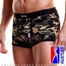 美國HUSTLER-性感模男平口內褲-迷彩綠(XL)
