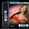 德國Eros-頂級自然柔順水性潤滑液30ml