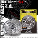 香港UTOO 暴風充電式超高速迴轉旋風機 內裝杯體 Diamond