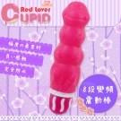 Cupid丘比特《Red lover-8段變頻震動棒》