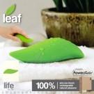 加拿大Leaf-Life 微妙輪廓震動按摩棒