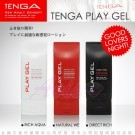 日本TENGA-PLAY GEL 潤滑液150ml(3入)