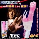 日本NPG-加藤鷹也佩服 網友跪求 噴如湧泉的G點潮吹棒