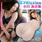 日本EXE-H-FRICTION 小川麻美 大質量肉厚自慰器