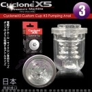 CycloneX5-高速迴轉旋風機 內裝杯體 Pumping Anal(緊實後庭)