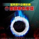 露出小龜龜-O型 雙功能 鎖精+包莖矯正環 (鬆緊可調)