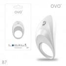 德國OVO-B7 前衛男性 矽膠靜音時尚震動環-白色
