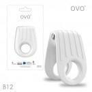 德國OVO-B12 前衛男性 矽膠靜音時尚震動環-白色