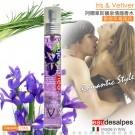 義大利eaudesaples-Romantic Style 阿爾卑斯礦泉情趣香水-香根草鳶尾花 75ml