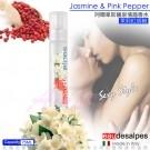 義大利eaudesaples-Sexy Style 阿爾卑斯礦泉情趣香水-茉莉紅胡椒 75ml