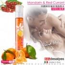 義大利eaudesaples-Vivid Style 阿爾卑斯礦泉情趣香水-柳橙紅醋栗 75ml