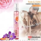 義大利eaudesaples-Romantic Style 阿爾卑斯礦泉情趣香水-玫瑰紫羅蘭 75ml
